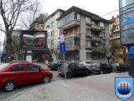 Новоотворената улица до бизнессгради срещу Община Варна